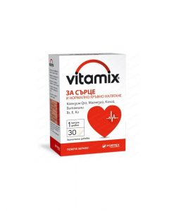 Vitamix Heart Care hỗ trợ tim mạch hộp 30 viên
